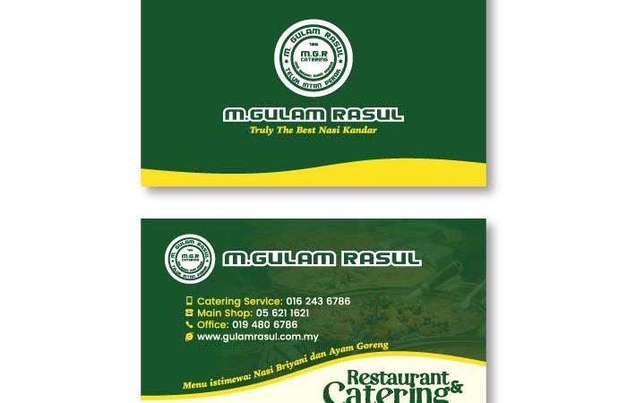 de owl, business card, Gulam Rasul