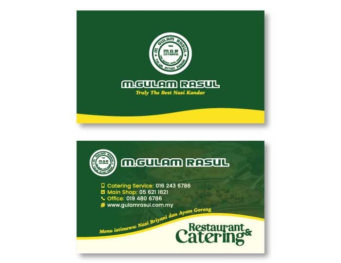 de owl, business card, Gulam Rasul