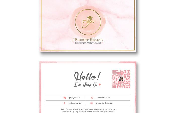 de owl, business card, J Pocket Beauty
