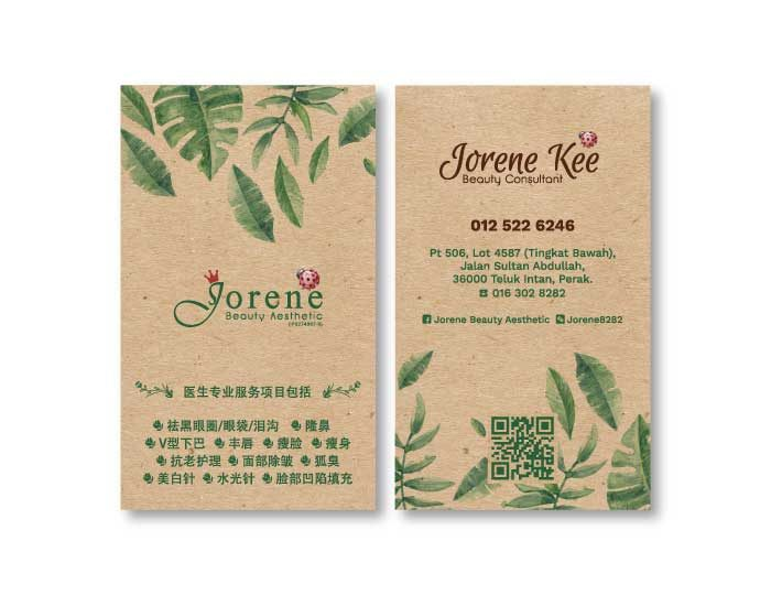 de owl, business card, Jorene2