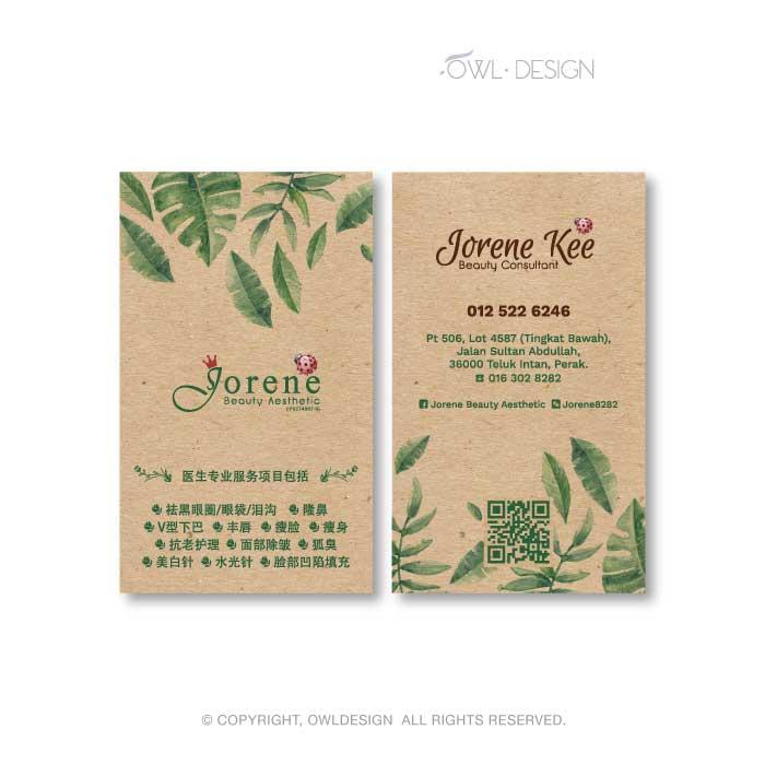 de owl, business card, Jorene2