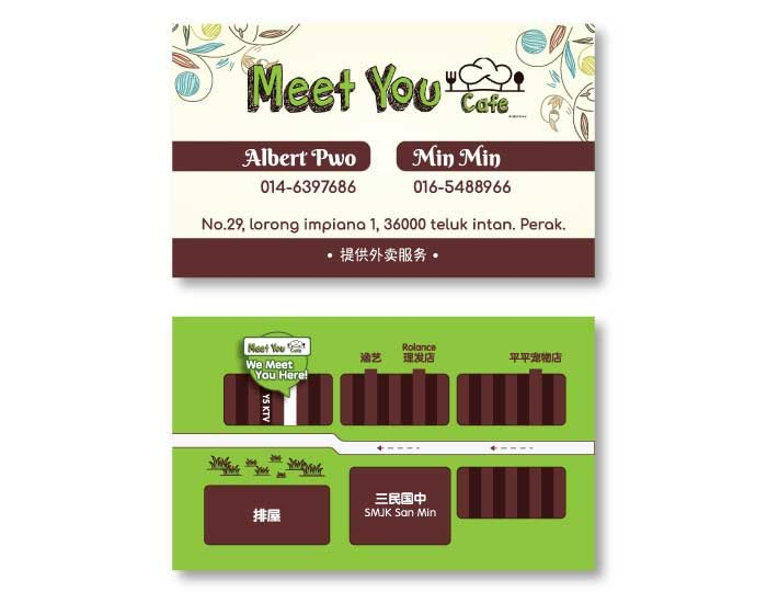 de owl, business card, Meet You Cafe