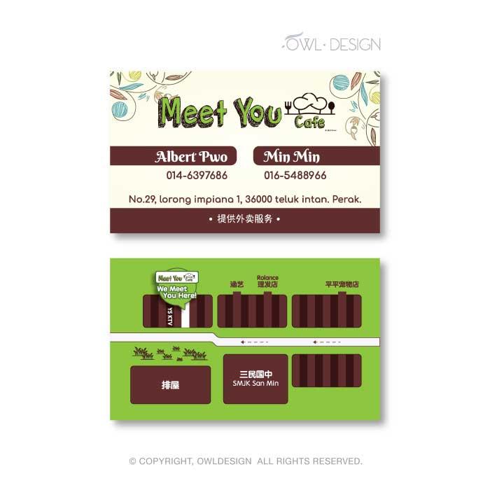 de owl, business card, Meet You Cafe