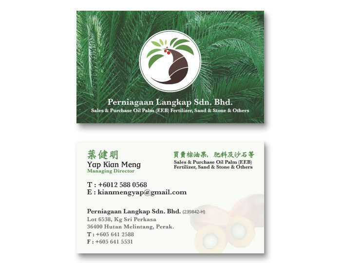 de owl, business card, PLSB