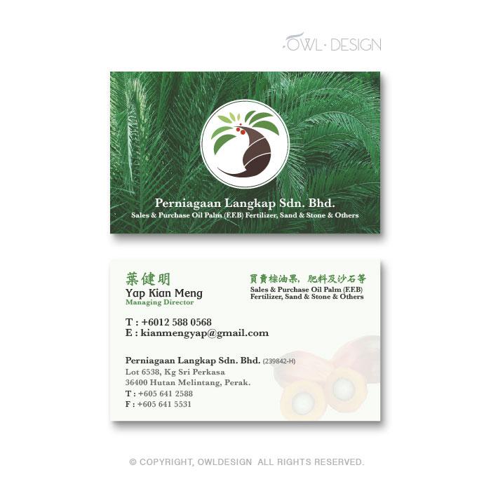 de owl, business card, PLSB