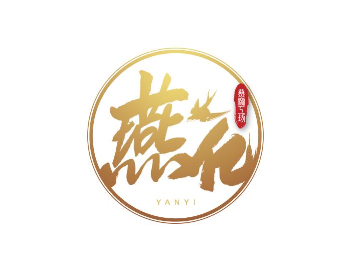 de owl, logo design, Yan Yi