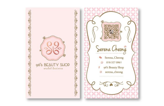 de owl, business card, 96's Beauty Shop