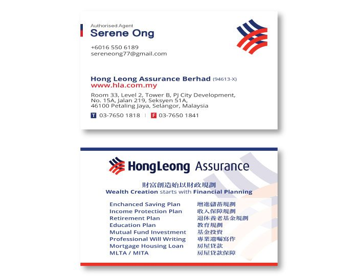 de owl, business card, Hong Leong Assurance