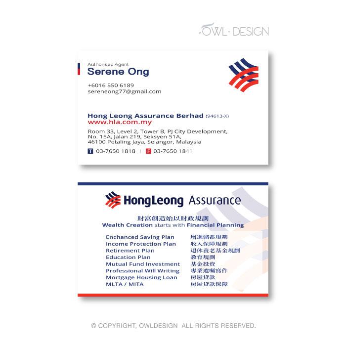 de owl, business card, Hong Leong Assurance