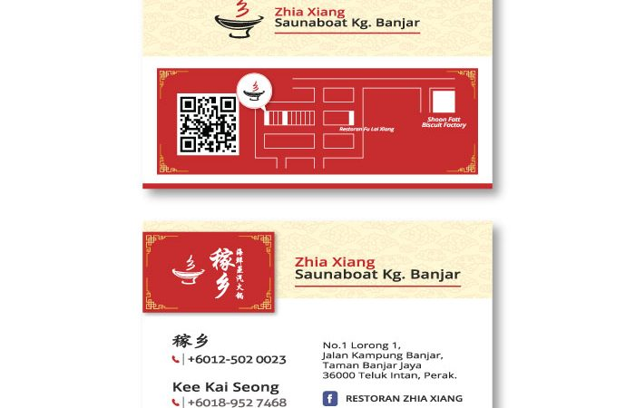 de owl, business card, Zhia Xiang