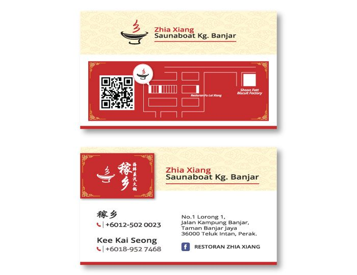 de owl, business card, Zhia Xiang