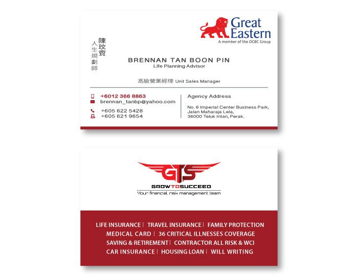 de owl, business card, GTS