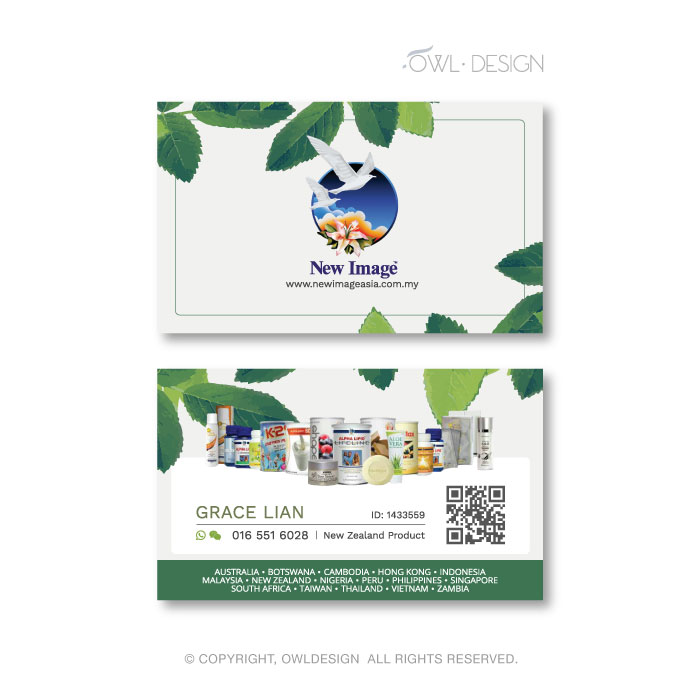 de owl, business card, New Image