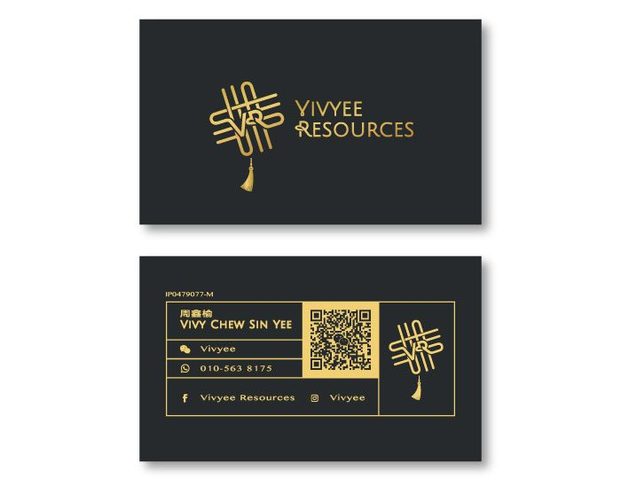 de owl, business card, Vivyee Resources