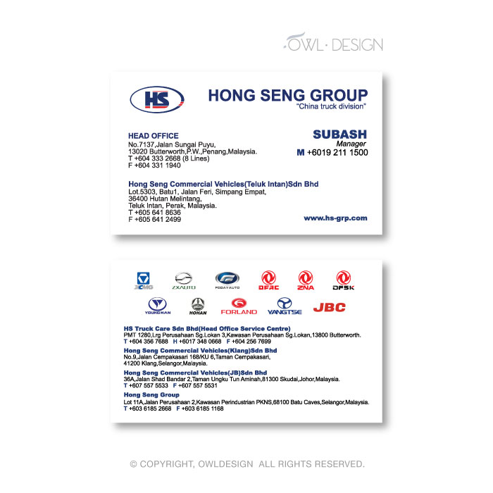 de owl, business card, Hong Seng Group