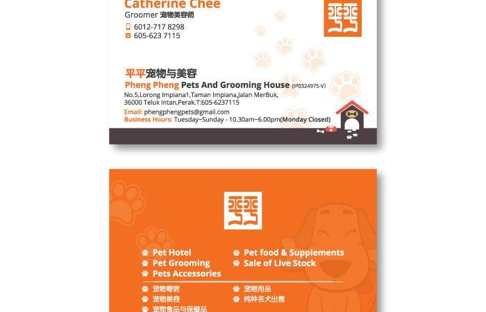 de owl, business card, Pheng Pheng Dogs