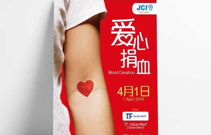 de owl, poster, JCI Blood Donation
