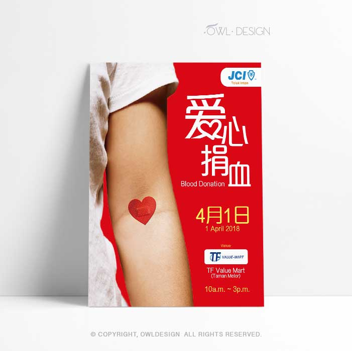 de owl, poster, JCI Blood Donation