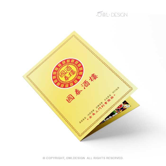 de owl, brochure, Kok Thai Langkap