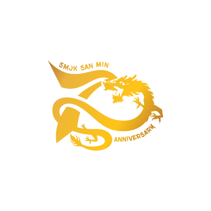 de owl, logo design, San Min 70 Anniversary