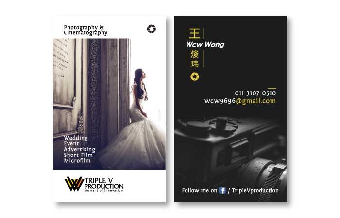 de owl, business card, Triple v Production