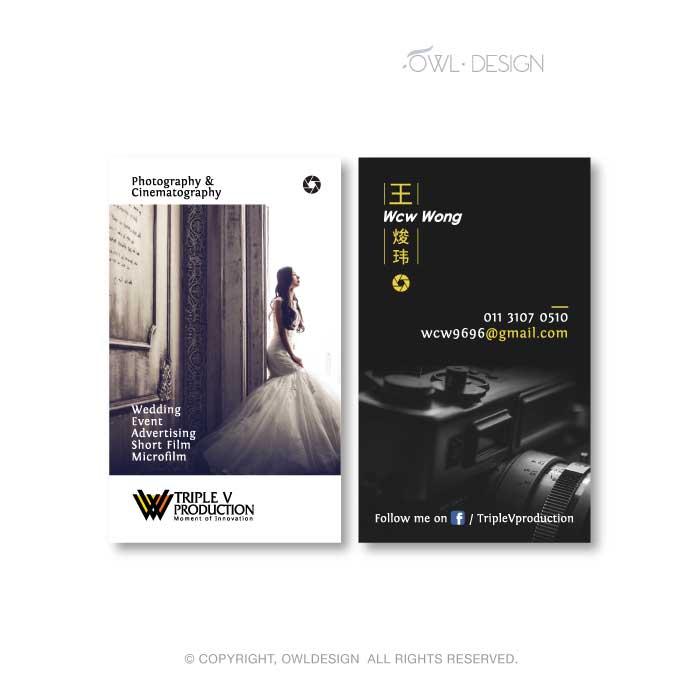 de owl, business card, Triple v Production