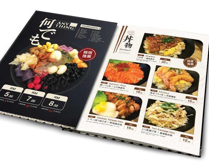 de owl, menu, Xiao Chen