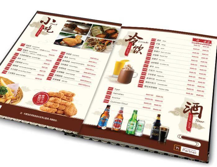 de owl, menu, Yi Dang Nian